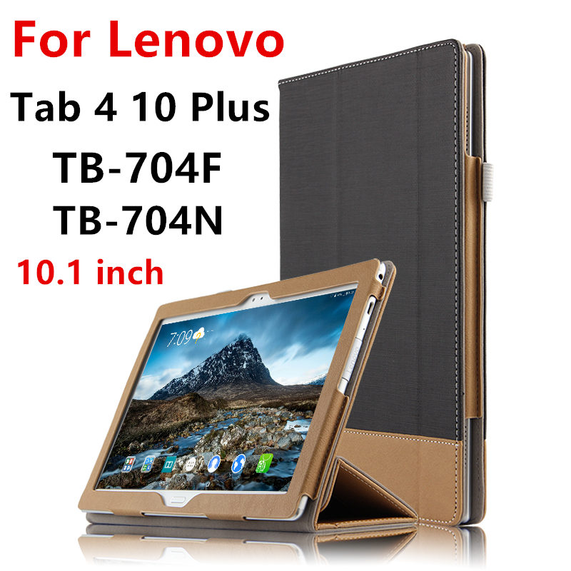 Case For Lenovo Tab 4 10 Plus Protective Covers Tab410plus Protector Smart Cover Leather PU TB-X704F TB-X704N Tablet Cases 10.1 huwei case sleeve for lenovo tab 4 10 plus smart cover protective leather tab4 10 tablet pc cases tab410plus pu protector covers