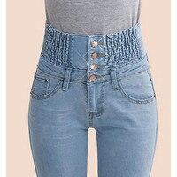 2017กางเกงยีนส์แฟชั่นผู้หญิงยางยืด