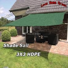 HDPE Sun Shade Sail Combination Shade Net Garden Awning canopy UV Square 3mX3mX3mX3m