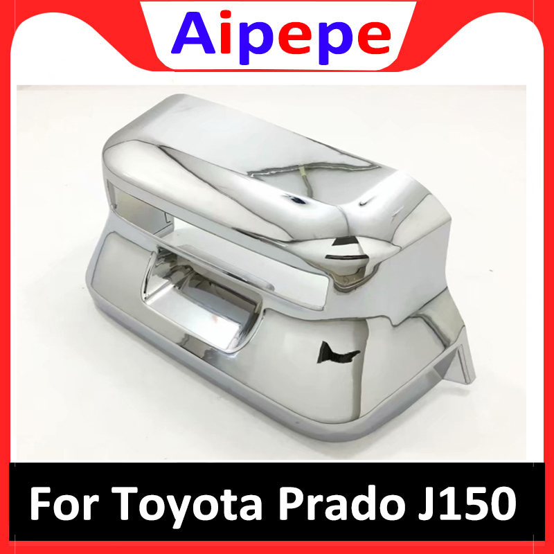 Voiture-style pour Toyota Land Cruiser 150 Prado LC150 FJ150 2018 plaque d'immatriculation cadre couvercle Chrome accessoires