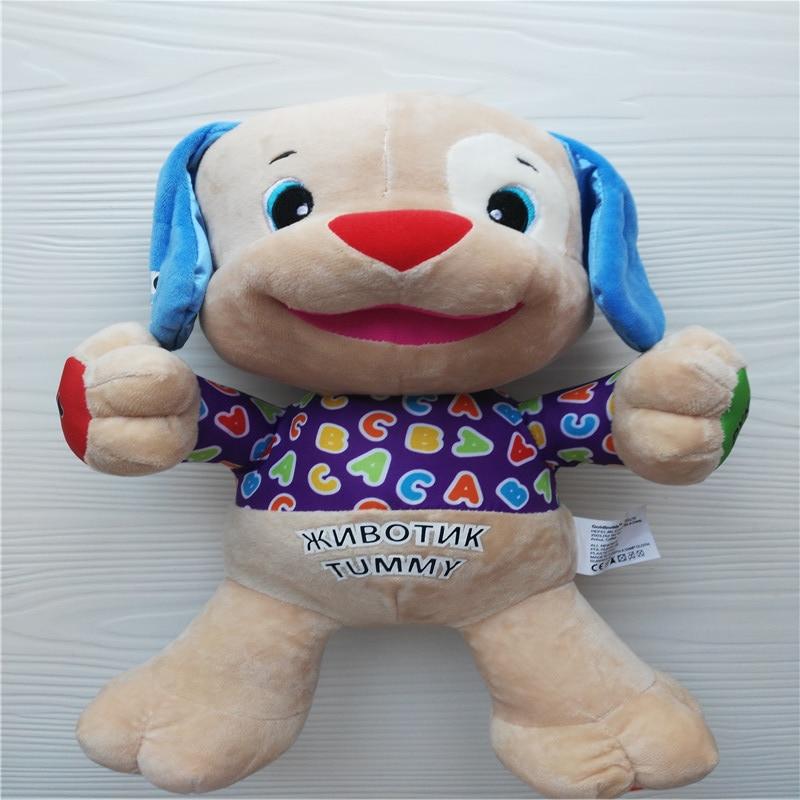 ორენოვანი რუსულ და ინგლისურენოვან სასაუბრო სათამაშოები სათამაშოებით სავსე ლეკვი ბიჭი მუსიკალური ძაღლი თოჯინა Baby Baby საგანმანათლებლო Plush Doggie