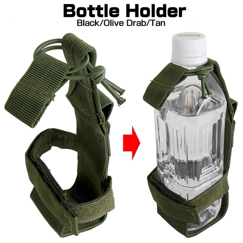 CQC Tactical Molle Water Bottle Holder Bags Military Army Camping Hiking Hunting Canteen Kettle Carrier Belt Pouch