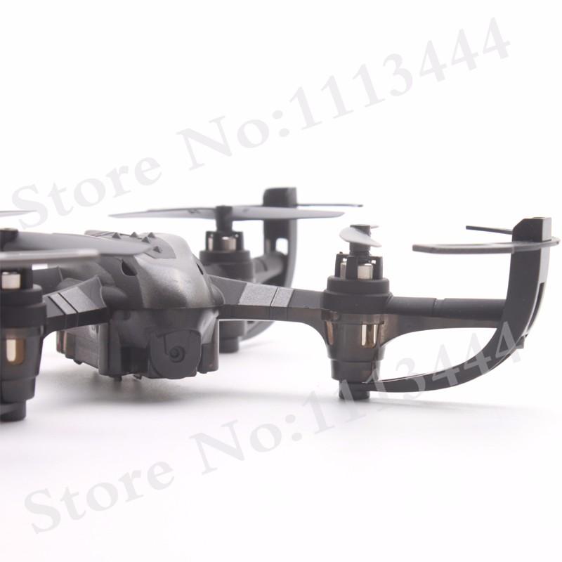 Quadrocopter Honnomushi.com ヘリコプター 2.4 16