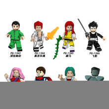 Single Anime YuYu Hakusho Suzuki Comics Genkai Kurama Anime Building Blocks Model Toys for Children Gifts(China)