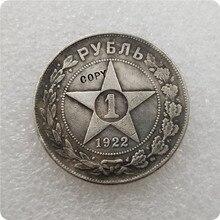Россия 1922 рубль копия монеты памятные монеты-копия монеты медаль коллекционные монеты