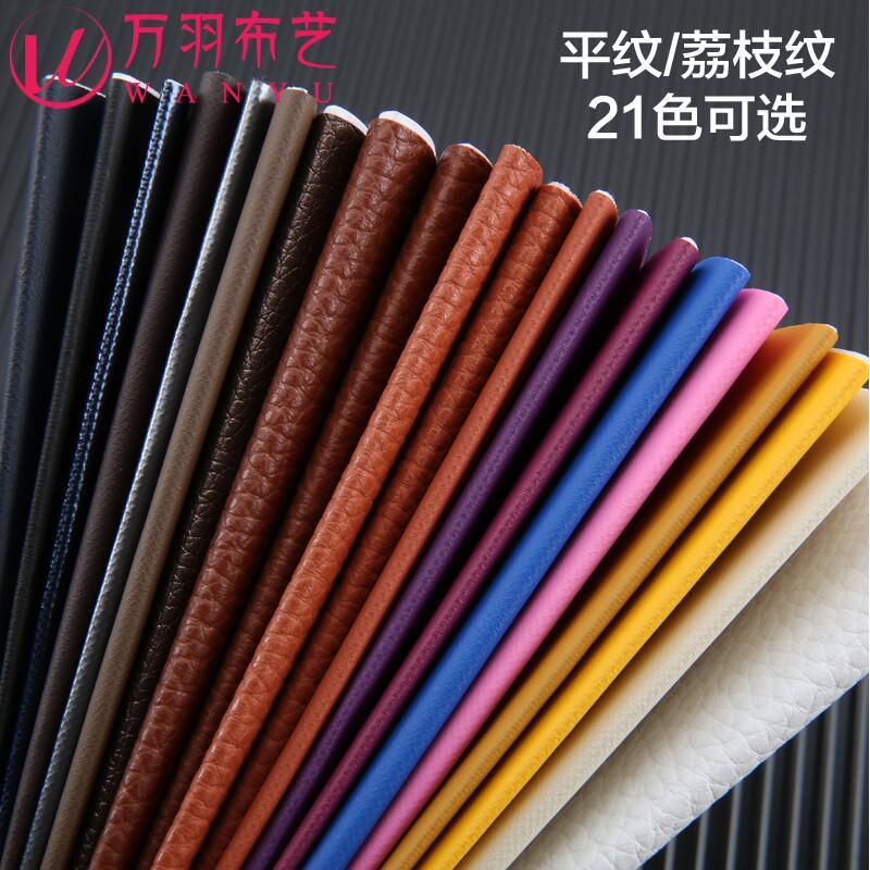 Large adhesive self-adhesive leather cloth sofa repair patch shoes leather clothes patch leather leather skin bag