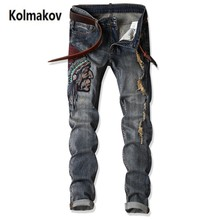 KOLMAKOV 2017 Men embroidery Jeans, males's development hole ripped jeans casual pants , conventional jean males,trousers plus-size 28-38