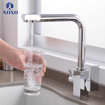 XOXO Filter Kitchen Faucet Drinking Water Single Hole Black Hot cold Pure Water Sinks Deck Mounted Mixer Tap For Kitchen 81018 - DISCOUNT ITEM  55 OFF Home Improvement