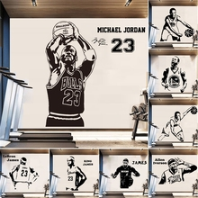 Basketball Wall Stickers Decals Vinyl Sticker For Kids Room Bedroom Decor Michael Jordan Stephen Curry LeBron James Lakers