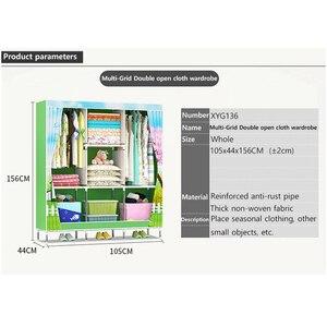 Image 2 - 3D 絵画不織布ワードローブ鋼フレーム補強立ち収納オーガナイザークロキャビネットホーム寝室の家具