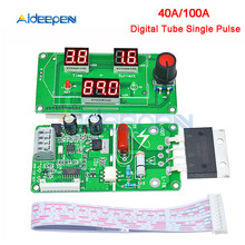 40A 100A Spot Welder Control Module LED Digital Single Pulse Encoder Spot Welding Time Transformer Controller 0-999 sec Red