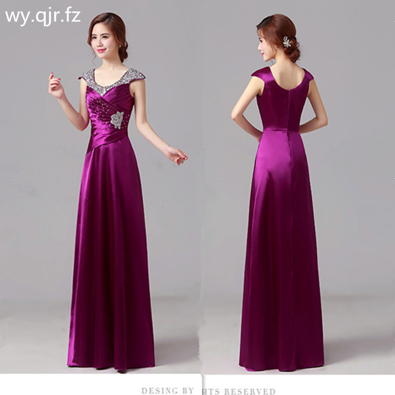 JYHS007J The new 2019 autumn fashion shoulders bride wedding toast dress purple wine red prom long