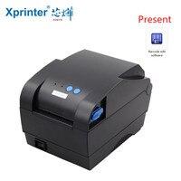 Bar Code Sticker Printer Adhesive Label Barcode Printer Thermal Printer USB port QR Code Receipt Small Ticket Printer