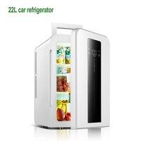 22L ЧПУ двухъядерный автомобиль/домашний холодильник мини-холодильник с одной дверью студенческого общежития небольшой холодильник DC12v/AC220V ...