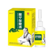 15ml Nail Fungal Treatment Onychomycosis Removal Anti Fungus Nails Care Repair Liquid Beauty