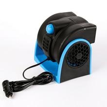 12V Portable Car Air Cooler Fan Automotive Mobiele Vehicle Ventilator Conditioner Low Noise Refrigeration Turbine Fan Radiator