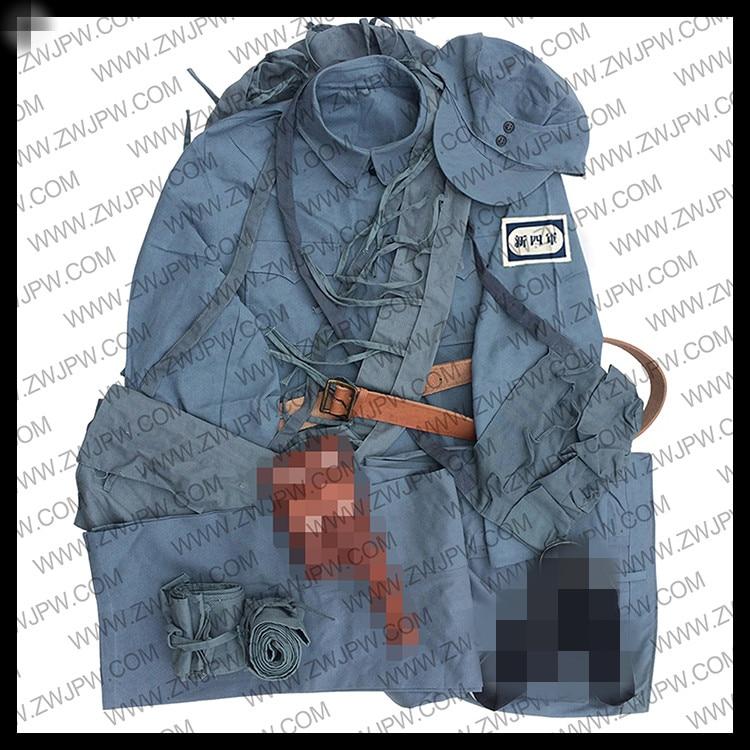 China New Fourth  Army Uniform Full Equipment Kit Jacket Pants Leather Belt CN/50118