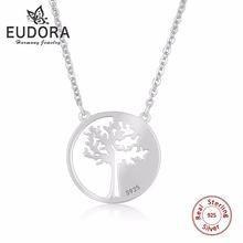 Цепочка с кулоном «Древо жизни» для женщин и девушек из серебра