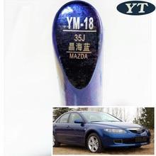 Авторучка для ремонта автомобиля, авторучка синего цвета для Mazda 2, mazda 3, mazda 6, CX-5, CX-3, авторучка для покраски автомобиля