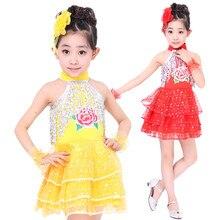 20pcs/lot Free Shipping 2016 New Children Stage Ballroom Standard Dance Dresses Kids Girls Tassel Peony Princess Costume Clothes