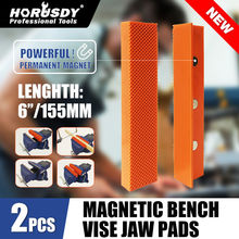 цена на HORUSDY 6 Magnetic Bench Vice Jaw Pad Multi-groove Vise Holder Grips Heavy Duty For Milling Cutter For Drilling Machine