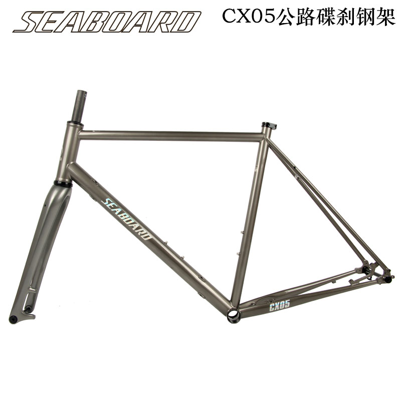 Chromium-molybdenum Steel Road Bicycle Frame Carbon Fork Inner Cable Thru Axle Cr-mo Steel  Bike Frame
