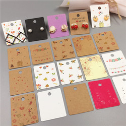 50Pcs 5*4cm Fashion Jewelry Display Card Accessories Earring Cards Favor Label Tag Exquisite Jewelry Gift Display Card
