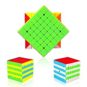 Image 5 - QIYI qixing s 7x7x7 magique vitesse sans colle cube professionnel puzzle cubes cerveau Teaser adulte tournant en douceur jouets pour enfants