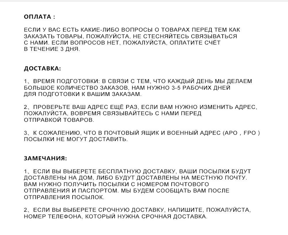 PC-俄语详描模板