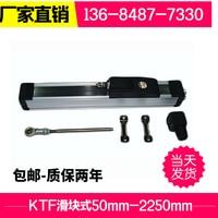 Точность KTC800 850 950 1250 мм литья под давлением машина drawbar электронная линейка линейный датчик перемещения