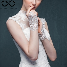 Quinby Short Wedding Bridal Gloves Lace Fingerless White Ladies Sequin Wrist Length Mittens Accessories Q5