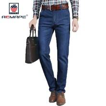 AEMAPE 2017 Summer Jeans Thin Men High Quality Denim Pants Classic Regular-Fit 5-Pocket Casual Jean with Brand Logo