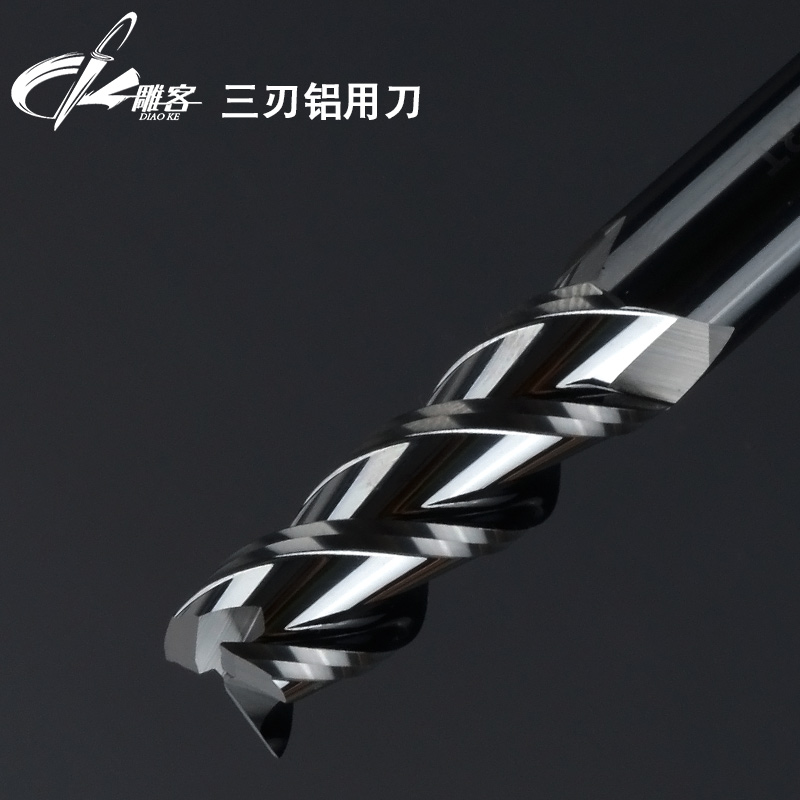 1PCS 8mm CNC Lathe Milling Cutter Carbide End Center Cutting Spiral Router Bits Tungsten Engraving Cutting End mill huhao 1pc 6mm cnc router end mill diamond pcd tools stone hard granite cutting engraving bits 30 35 40 45 degree pcd cutter
