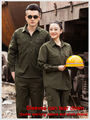 Sleeves can tear down big size men women Coveralls Factory Uniforms Safety Workwear Labor Working clothes Suit Sets wholesale