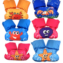 puddle jumper Children Arm ring life vest baby floats Foam safety  jacket Pool Water Lifejacket kids Swimsuit Swimming Lifevest