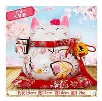 Cosmetics Box Hand Lucky Cat Gold Ornaments Large Ceramic Japanese Piggy Bank Money Shop Opened Creative