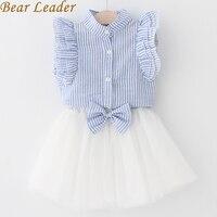 Bear Leader Girls Dress 2017 Summer Style Girls Clothing Sets Butterfly Sleeve Striped T-shirt+Bow Short Skirt 2Pcs Girls Suits