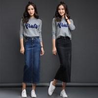 2017 Women S Long Denim Skirt Korean Style Back Split Long Stretch Denim Skirt Spring High