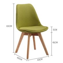 Aolongsite домашний стул, современный минималистичный стул Imus, скандинавский обеденный стул, спинка, стул, стол, стул
