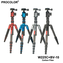 High Quality Professional Portable Travel Carbon Fiber 4 colors 5 sections Camera Tripod for SLR