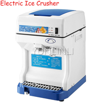 120kg/H Commercial Electric Ice Crusher Full Automatic Fast Shaving & High Power Snow Shaped Block Shaving Machine 168