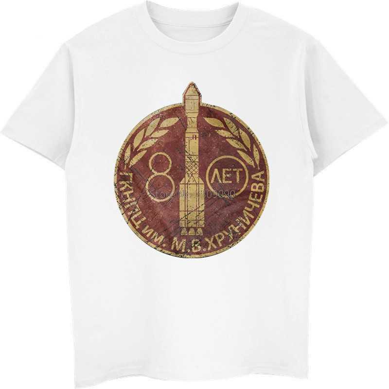 0542aca26c1e206 Лет СССР футболка Россия Космос коммунизм КГБ Империя рубашка Для мужчин;  короткий рукав хлопковые футболки