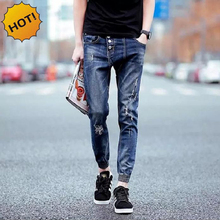 Hot Fashion Teenagers Shadow Ankle Banded Pants Boy Slim FIt Hole Ripped Jeans Retro Stretch Students Hip Hop Harem Pants 28-34