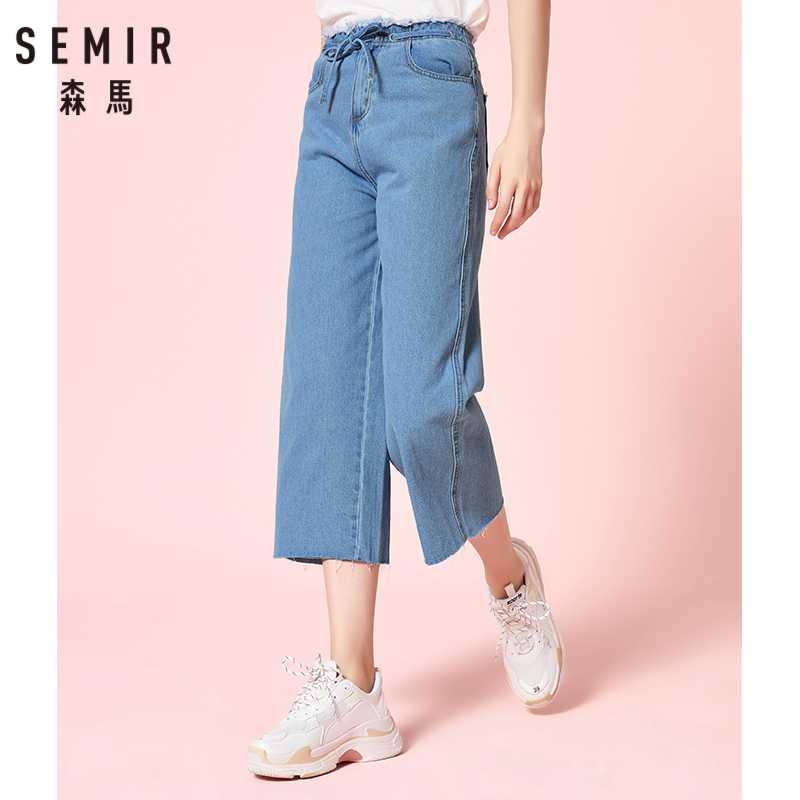 SEMIR Women Denim Culottes with Raw-edge Hem Women's Calf-Length   Jeans   with Raw-edge Detail at Waist with Detachable Belt Chic