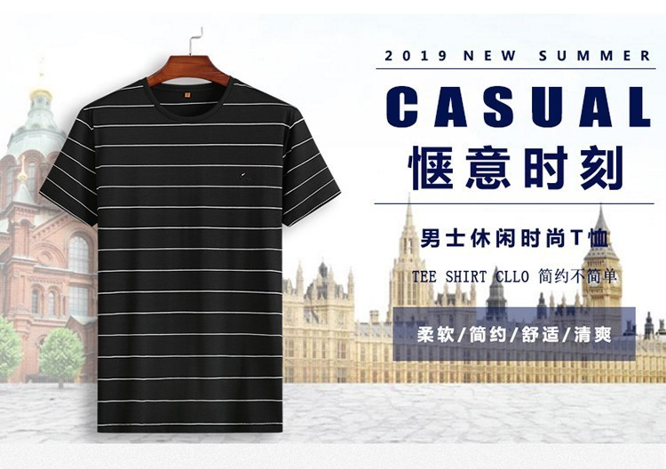 8XL 7XL Polo Shirt Men's Business Casual Summer Breathable Short Sleeve Striped Polo Shirt Cotton Of High Quality 81931 Poles 37