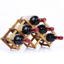 Творческий складной держатель для вина украшения практические винный шкаф Гостиная вина выставочный стеллаж Производство твердой древесины