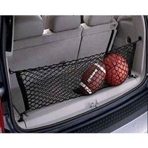 Image 2 - 1 Pcs מזוודה SUV אחסון תיק גמישות אמין רכב אביזרי 90*40 כפול שכבה אנכי מוגן אחורי דלת אחסון נטו