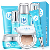 Hyaluronic Acid Skin Care Sets Whitening Moisturizing Anti Aging Wrinkle Acne Treatment Repairing Hydrating Beauty Face Care