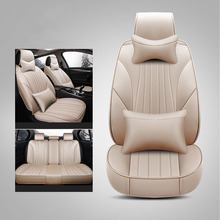 WLMWL Universal Leather Car seat cover for Chevrolet all models cruze aveo captiva sonic lacetti trax car accessories