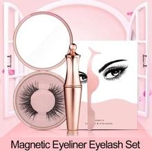 1 pair Magnetic Liquid Eyeliner & False Eyelashes Tweezer Set waterproof long lasting eyeliner false eyelashes custom